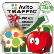 Buy Web Traffic - Avito.ru