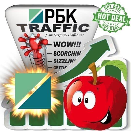 Buy Russian Web Traffic » RBC.ru