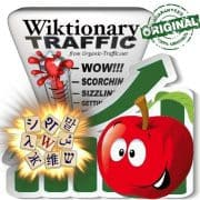 Buy Wiktionary.org Web Traffic